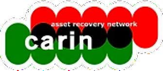 carin Logo